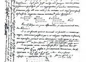 [Ecriture Créative] Une lettre